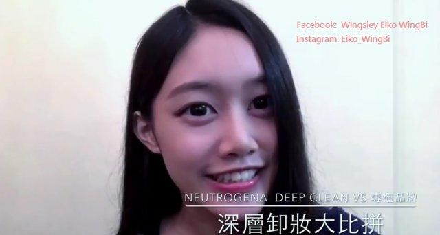 ♥ Neutrogena Deep Clean 保濕卸妝油の挑戰專櫃品牌大比拼